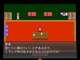 The fate key girl story~運命の、鍵の少女の、物語~ Game Screen Shot2