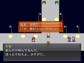 The fate key girl story~運命の、鍵の少女の、物語~ Game Screen Shot5
