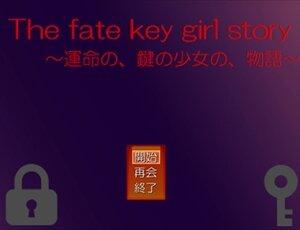 The fate key girl story~運命の、鍵の少女の、物語~ Game Screen Shot