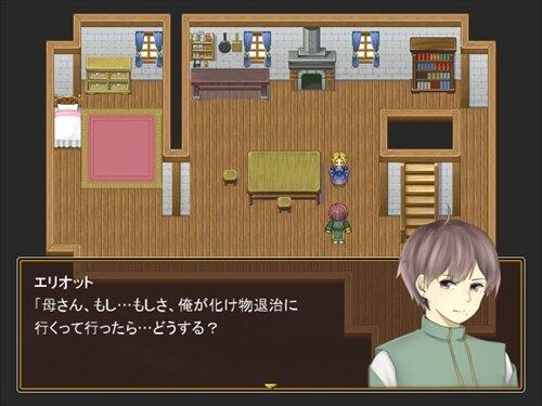 群青色のオーバード Game Screen Shot1