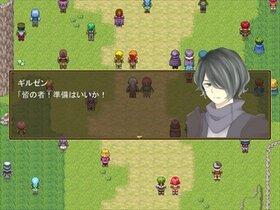 群青色のオーバード Game Screen Shot2