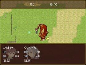 群青色のオーバード Game Screen Shot3