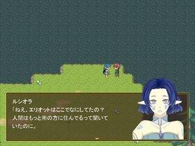群青色のオーバード Game Screen Shot4