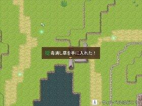 群青色のオーバード Game Screen Shot5