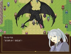 群青色のオーバード Game Screen Shot