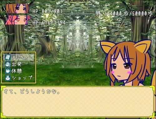 VIT全振りと行く!! Game Screen Shot1
