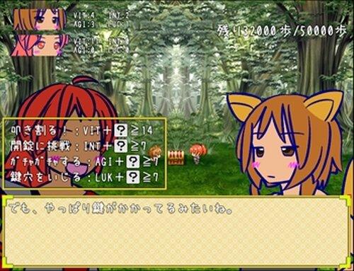 VIT全振りと行く!! Game Screen Shots