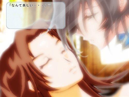 異邦世界2~赤い恋の矢~ Game Screen Shot1