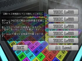 Escape From The Word Room Game Screen Shot2