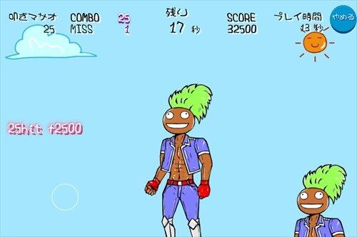 マサオたたき Game Screen Shot1