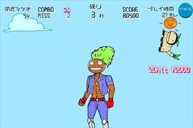 マサオたたき Game Screen Shot4