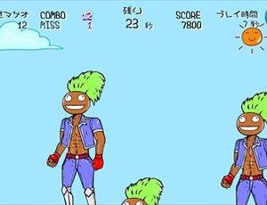 マサオたたき Game Screen Shot