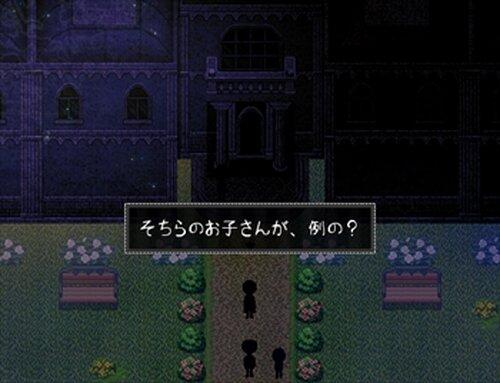 箱庭の揺籃(体験版) Game Screen Shot3