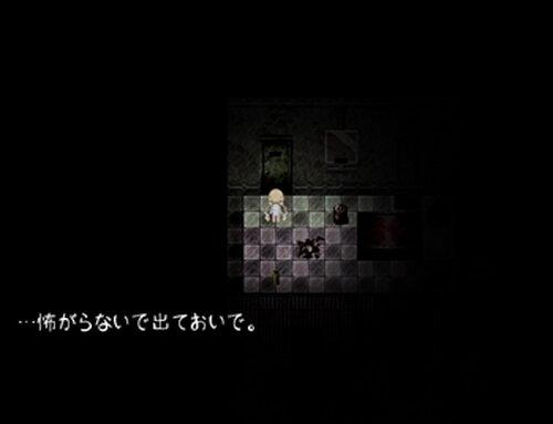 箱庭の揺籃(体験版) Game Screen Shot5