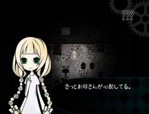 箱庭の揺籃(体験版) Game Screen Shots