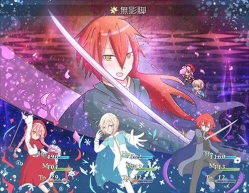 夢ウツツと幻想のトビラ(リメイクボイスver) Game Screen Shot3