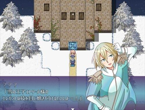 夢ウツツと幻想のトビラ(リメイクボイスver) Game Screen Shot4