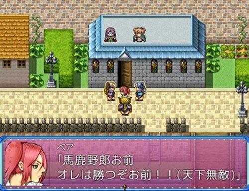 Legendary LoA レジェンダリーロア~白の破壊神~(完成版) Game Screen Shot2