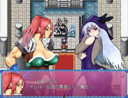 Legendary LoA レジェンダリーロア~白の破壊神~(完成版) Game Screen Shot3