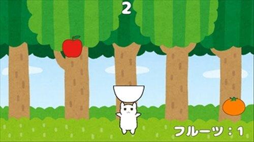 ねこのフルーツキャッチ Game Screen Shot3