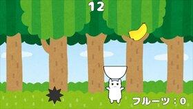 ねこのフルーツキャッチ Game Screen Shot4