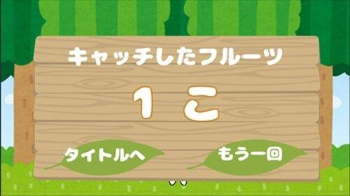 ねこのフルーツキャッチ Game Screen Shot5