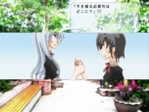 異邦世界2~赤い恋の矢~ Game Screen Shot2