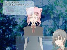 異邦世界2~赤い恋の矢~ Game Screen Shot4