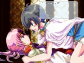 異邦世界2~赤い恋の矢~ Game Screen Shot5