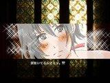 異邦世界2~赤い恋の矢~