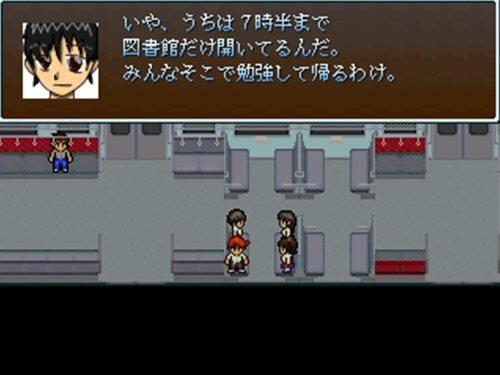 カノウセイ Game Screen Shot
