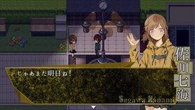 貴方の価値を教えてくれ(上) Game Screen Shot3