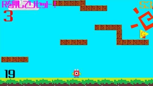 ぴょこ田中の大冒険(Ver 2.0) Game Screen Shot1