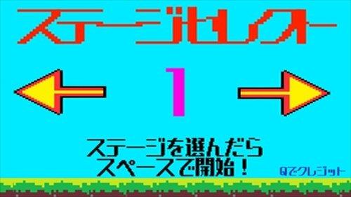 ぴょこ田中の大冒険(Ver 2.0) Game Screen Shot2