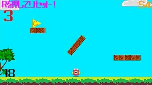 ぴょこ田中の大冒険(Ver 2.0) Game Screen Shot3