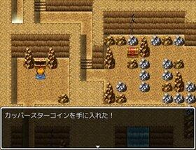 薬草のバター炒め Game Screen Shot4