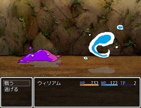 薬草のバター炒め Game Screen Shot5