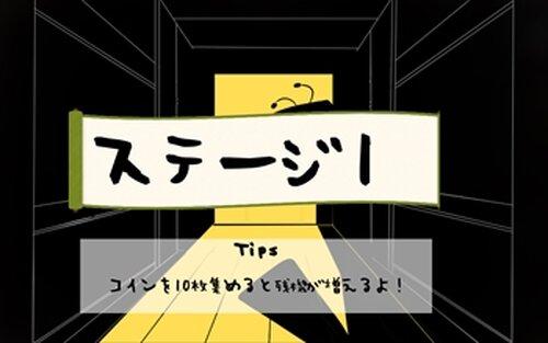 PaperNinja Game Screen Shot3