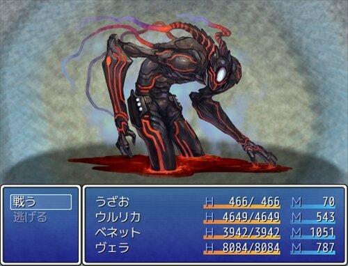 SaisokuQuest3 Game Screen Shot1
