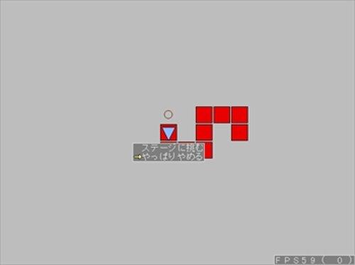 試作アクション3 Game Screen Shot2
