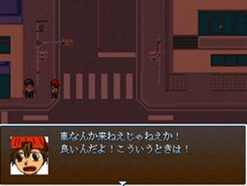 カノウセイ Game Screen Shots