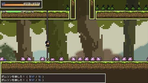 最果てクエスト Game Screen Shot1