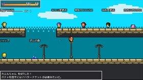 最果てクエスト Game Screen Shot2