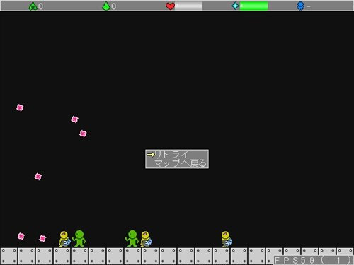 アクエディテスト Game Screen Shot1