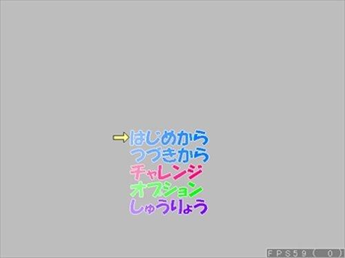 アクエディテスト Game Screen Shot5