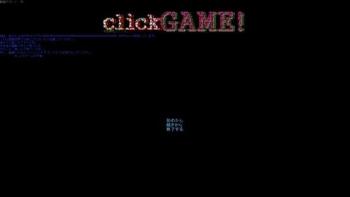 clickgame Game Screen Shot2