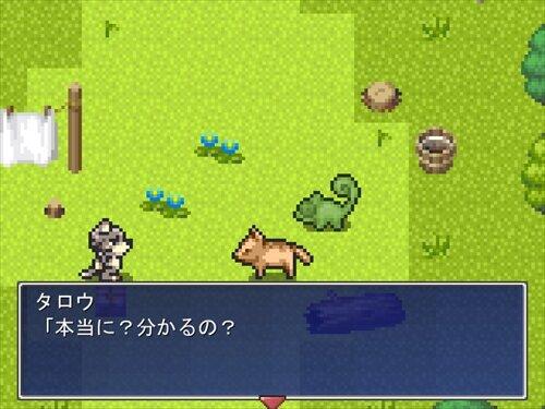 メフメフ作:タロウの大冒険 Game Screen Shot