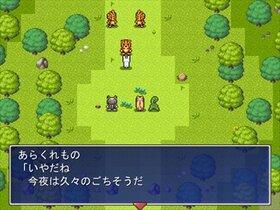 メフメフ作:タロウの大冒険 Game Screen Shot3