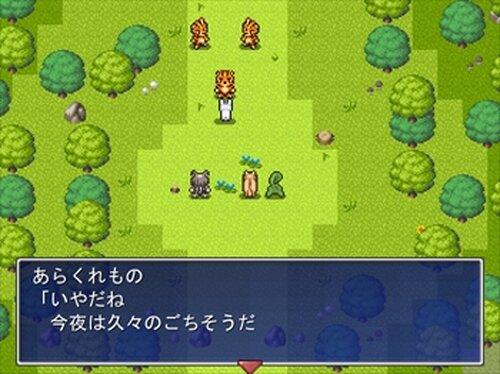 タロウの大冒険 Game Screen Shot3