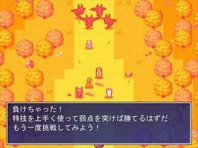 メフメフ作:タロウの大冒険 Game Screen Shot5